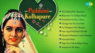 Best Of Padmini Kolhapure - Yeh Galiyan Yeh Chaubara - Old Hindi Songs