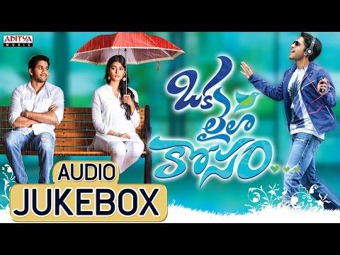 Oka Laila Kosam (ఒక లైలా కోసం) Telugu Movie || Full Songs Jukebox || Naga Chaitanya, Pooja Hegde