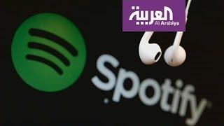 تفاعلكم: أهم مميزات خدمة بث الموسيقى سبوتيفاي Spotify