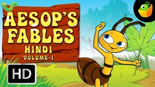 Aesop's Fables Full Stories(HD) | Vol 1 | In Hindi | MagicBox Animations | Stories For Kids
