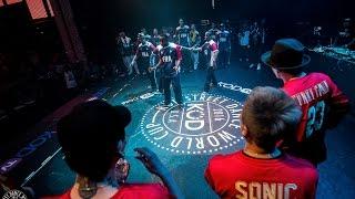 France vs China - Popping - KOD Street Dance World Cup 2016