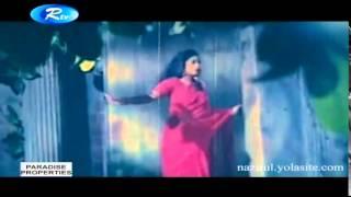 Bangla movie song কে অপরাধী