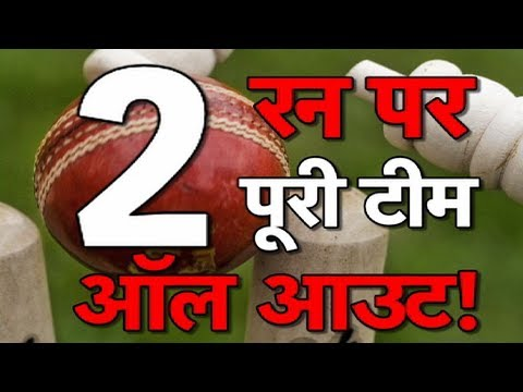 Xxx Mp4 Nagaland U 19 Girls 2 All Out In 17 Overs Sports Tak 3gp Sex