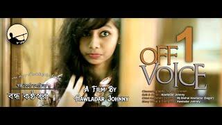 Bangla Short Film OFF VOICE Full Movie 2017