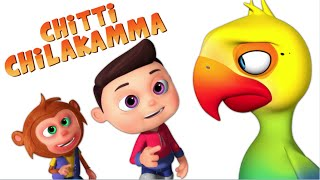 Chitti Chilakamma Telugu Rhyme - Minnu and Mintu Telugu Rhymes For Children