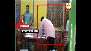 Panchayat election: Fake votes being given in Majdia, Nadia, listen to ex LS speaker Somna
