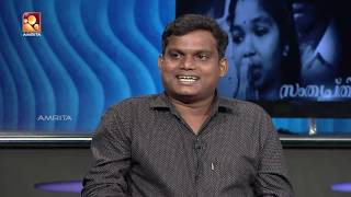 Kathayallithu Jeevitham |SUJITH & VIJI Case | Episode #01 | 10th July 2018