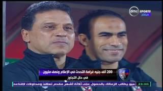 الحريف - أحمد فتحي يعتذر وحمودي ينتظم في التدريبات وأخر أخبار القلعة الحمراء
