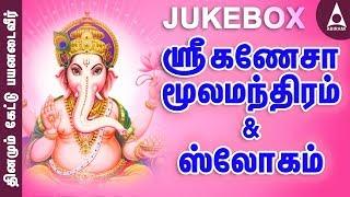 search amman slokas in tamil genyoutube