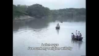 সব লোকে কয় লালন কী জাত সংসারে - লালন গীতি (shob loke koy lalon ki jat songshare)