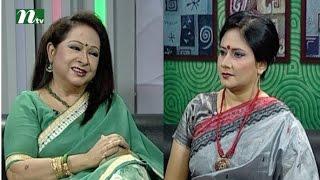 Shuvo Shondha (শুভসন্ধ্যা) | Talk Show | Episode 4299 | Conversation Singer Abida Sultana