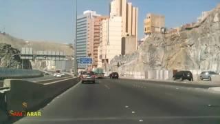 Makkah City Tour, Saudi Arabia | Day Time