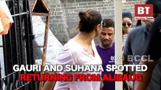 Gauri Khan and Suhana spotted in Alibaug