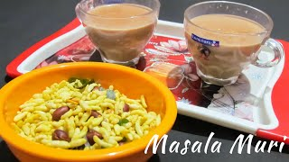 Masala Muri | Namkeen Lahiya | Tea Time Snacks