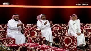 نقاش فواز الشريف و عبدالعزيز الهدلق حول ديون و التزامات الهلال #برنامج_الخيمة
