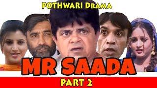Pothwari Drama 2017 - Mr Saada - Shahzada Ghaffar - Hameed babar - Part 2/5