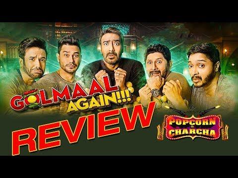 Xxx Mp4 Golmaal Again Review Ajay Devgn Parineeti Chopra Rohit Shetty Popcorn Pe Charcha ADbhoot 3gp Sex