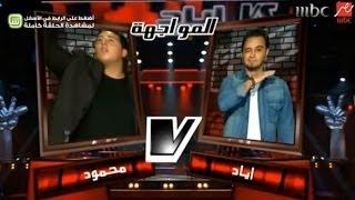 "#MBCTheVoice - ""الموسم الثاني - إياد القاسم ومحمود ترابي ""لاقيتك والدني ليل"