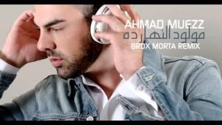 Ahmad Muezz - Mawlood Elnaharda (BROX MORTA REMIX) - أحمد معز - مولود النهارده - ريمكس
