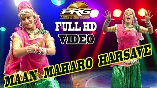 Marwadi DJ Dance Song | Mann Mharo Harsave | Ramdev Ji Dj Mix Songs | Manoj Indora | Rajasthani Song