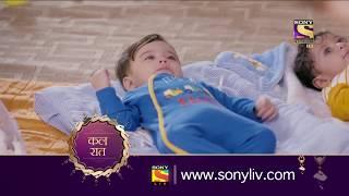 Kuch Rang Pyar Ke Aise Bhi - कुछ रंग प्यार के ऐसे भी - Ep 21 - Coming Up Next