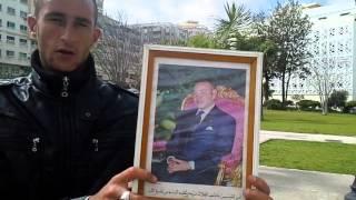 احتجاج فراشة شا رع مولاي علي الشريف أمام مقر الولاية