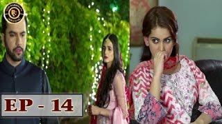 Sun yaara - Episode 14 -3rd April 2017 Junaid Khan & Hira Mani - Top Pakistani Dramas