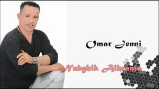 Omar Jenni  -  Nabghik Albrania -  عمرجني -  نبغيك البرانية