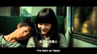 Starry Starry Night - movie trailer with English subtitles