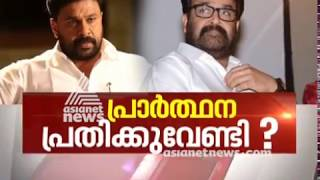 AMMA turning the issues raised by actresses silly ? | Asianet News Hour 9 JUL 2018