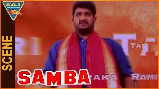 Samba Hindi Dubbed Movie || Jr.Ntr Introduction Scene || Eagle Hindi Movies