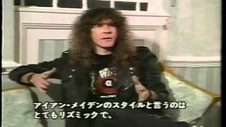 Iron Maiden - No Prayer On Tour Documentary 1990 (Part 1/5) Re-up