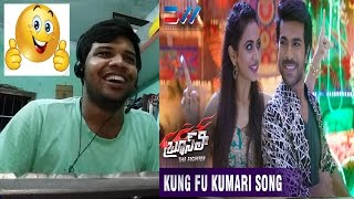 Kung Fu Kumaari Song - Bruce Lee The Fighter|Ram Charan & Rakul Preet Singh|Reaction(SO CATCHY)