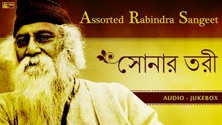24 Best Rabindra Sangeet Collection | Bengali Songs 2016