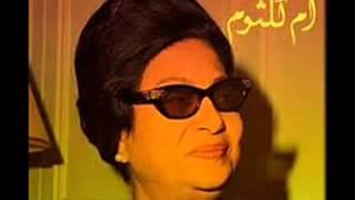 Oum Kalthoum  Ba3id 3anak  أم كلثوم   بعيد عنك