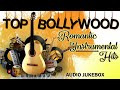 Top Bollywood Romantic Instrumental Hits | 90's Bollywood Hindi Songs | Best Instrumental | JUKEBOX