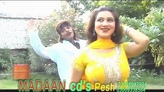 Dua Qureshi Song 02 - Pashto Movie Songs And Dance