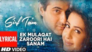 Ek Mulaqat Zaroori Hai Sanam Lyrical Video | Sirf Tum | Sanjay Kapoor, Priya Gill