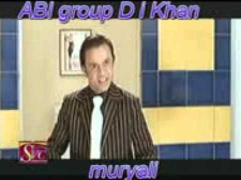 saraiki funny clips from ABI group muryali Allah Nawaz & BABLOO 9.3gp
