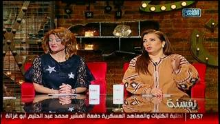 نفسنة   تفتكروا إيه اللى إنتصار هتعمله لو بقت راجل لمدة أسبوع!