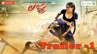 Latest Telugu Movie Lajja Theatrical trailer Latest 01 || Madhumitha, Narasimha Nandi