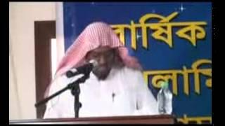Bangla Waz: Islami Sommelon at Dammam Islamic Cultural Center - Sheikh Robiul Islam