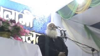 Mufti Shahidullah Uzani (P1)
