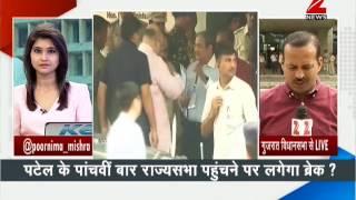 Voting for 3 Gujarat Rajya Sabha seats begins, Congress claims support of 51 MLAs