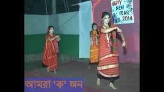 ছোট মেয়েদের নাচ | Mor Priya Ghore Aj Eseche