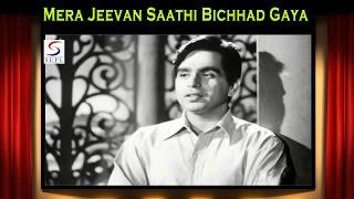 Mera Jeevan Saathi Bichhad Gaya | Talat Mahmood @ Babul | Dilip Kumar, Nargis