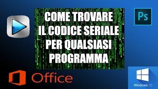 Come trovare il codice seriale per qualsiasi programma