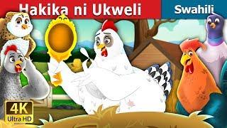 Hakika ni Ukweli | Hadithi za Kiswahili | Swahili Fairy Tales
