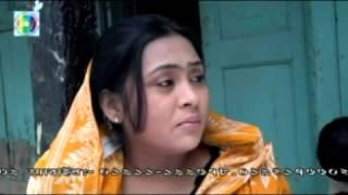 Befana Adhom 2016 Sylheti Ancholik Natok HD