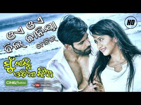 Xxx Mp4 Oye Oye Dil Janiya Song Making Masti Mu Khanti Odia Jhia Elina Samantray Ranveer CineCritics 3gp Sex